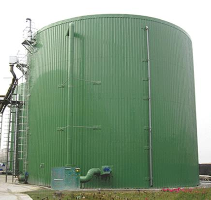 anaerobic digestion wastewater treatmen