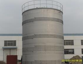 food silo south africa