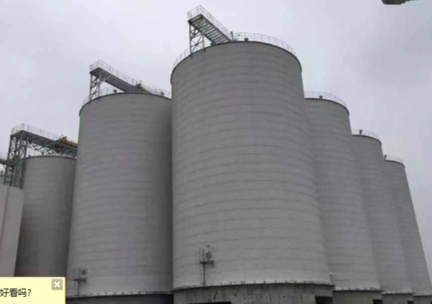 silo tank for chicken food