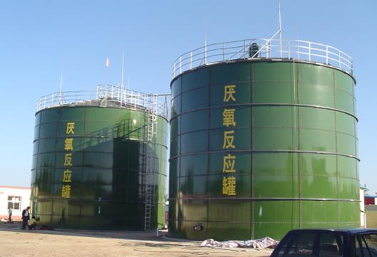 uasb reactor tank